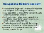 occupational medicine specialty21