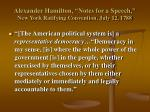 alexander hamilton notes for a speech new york ratifying convention july 12 1788