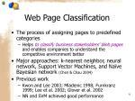 web page classification