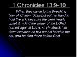 1 chronicles 13 9 10