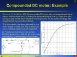 c ompounded dc motor example