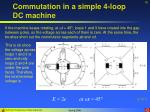 commutation in a simple 4 loop dc machine18