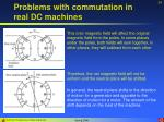 problems with commutation in real dc machines24