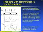 problems with commutation in real dc machines27