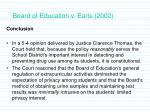 board of education v earls 200227