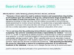 board of education v earls 200229