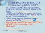 role of ceenet and nato in establishing nren csirts