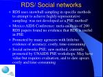 rds social networks