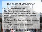 the death of mohammed