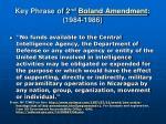 key phrase of 2 nd boland amendment 1984 1986