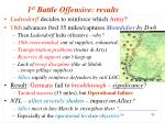 1 st battle offensive results