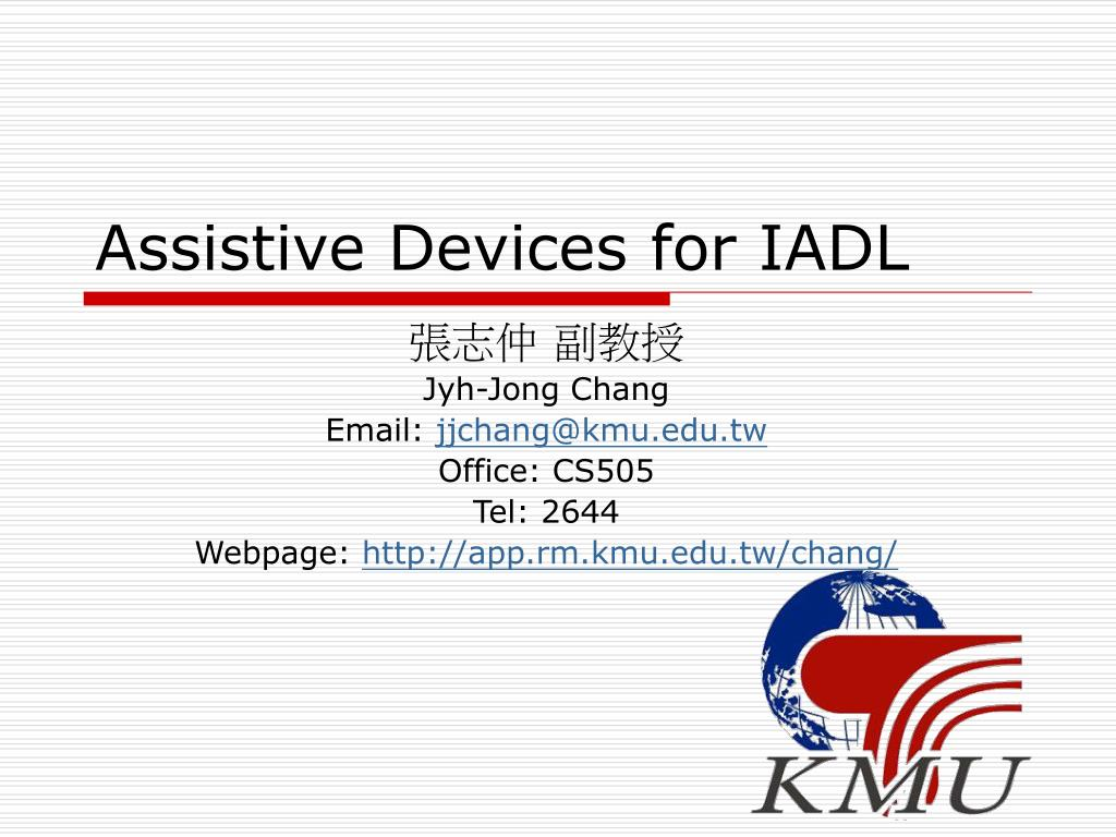 assistive devices for iadl l.