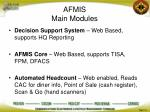 afmis main modules