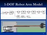 1 dof robot arm model