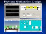 previous workstation design