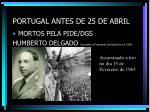 portugal antes de 25 de abril12