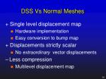 dss vs normal meshes