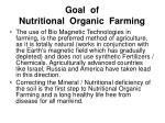 goal of nutritional organic farming42