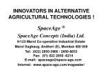 innovators in alternative agricultural technologies53
