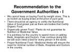 recommendation to the government authorities i