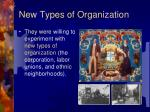 new types of organization