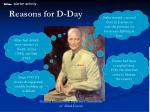 reasons for d day2