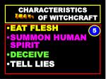 characteristics of witchcraft65