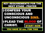 key requirements for the next stage prayer