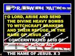 pray with faith111