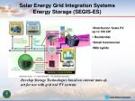 solar energy grid integration systems energy storage segis es