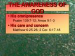 the awareness of god2