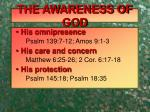 the awareness of god3