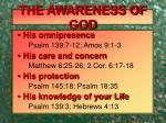 the awareness of god4