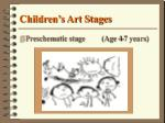 children s art stages6