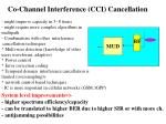 co channel interference cci cancellation16