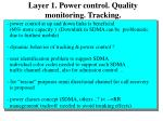 layer 1 power control quality monitoring tracking