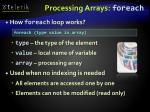 processing arrays foreach