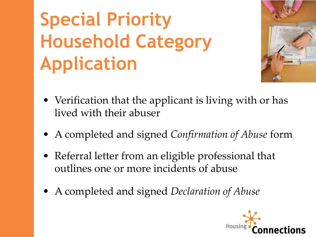 Special Priority Household Category Application