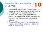 powers of stop and search s 1 of pace