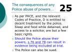 the consequences of any police abuse of powers