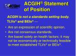 acgih statement of position