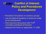 conflict of interest policy and procedures development