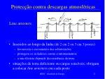 protec o contra descargas atmosf ricas21