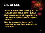 lfl or lel