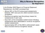 why is revenue recognition so important
