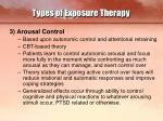 types of exposure therapy12