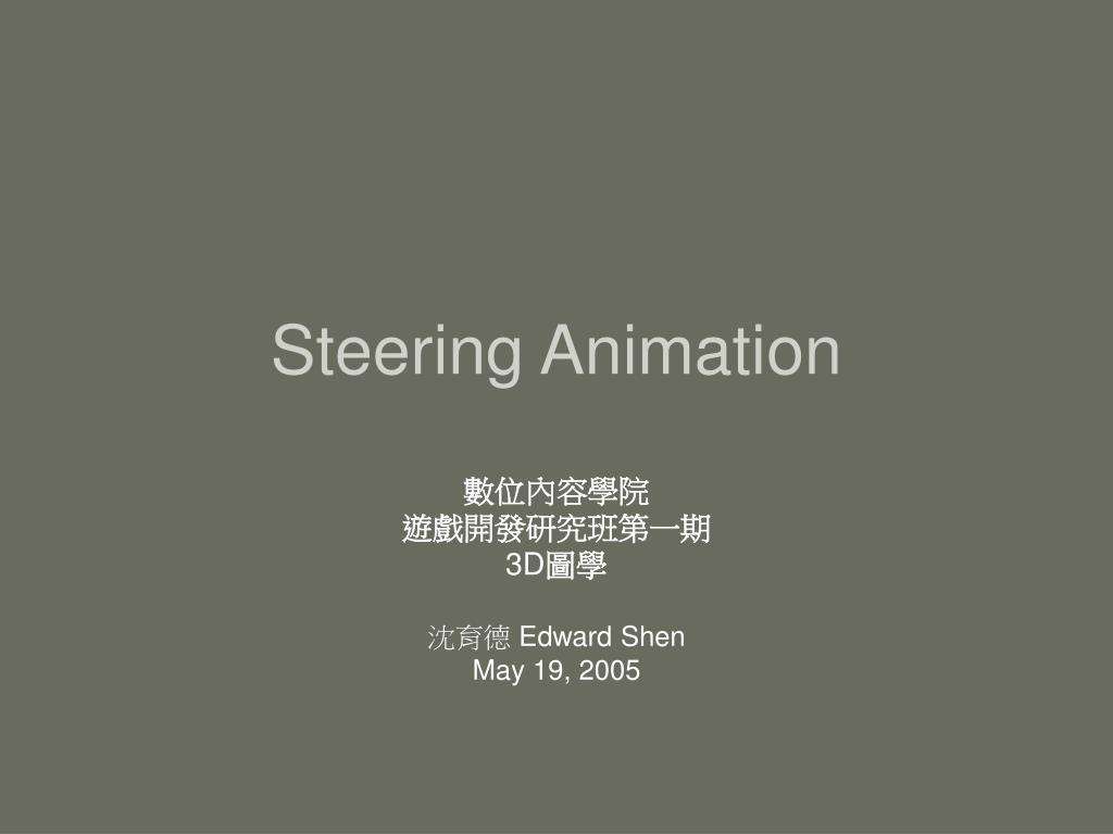 steering animation l.