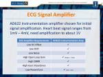 ecg signal amplifier