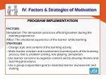 iv factors strategies of motivation12