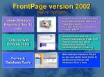 frontpage version 2002 feature highlights10